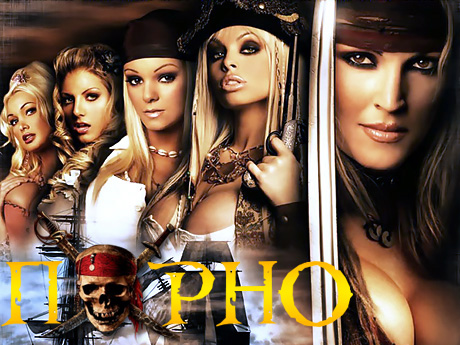 Порно онлайн xxx online пираты pirates 2005