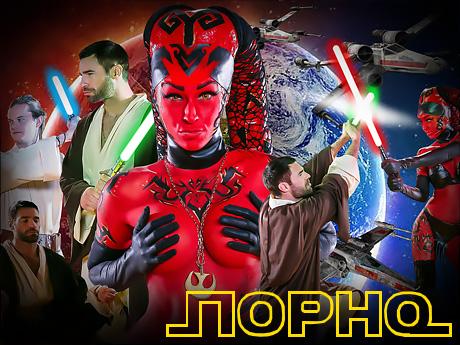 chlenom-porno-fantasticheskie-porno-film-zvezdnie-voyni-s-russkim-perevodom-porno-filmi-negrityanki