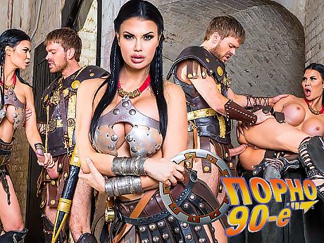 Смотреть порно породия зена королева войнов с руским переводом — pic 8