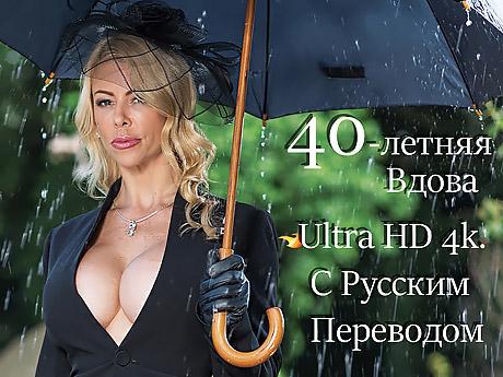 Дом 2 смотреть онлайн вип порно пиратское